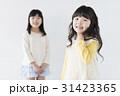女の子 2人 姉妹の写真 31423365