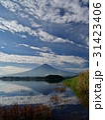 富士山 秋 雲の写真 31423406
