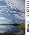 富士山 秋 雲の写真 31423411