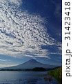 富士山 秋 雲の写真 31423418