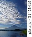 富士山 秋 雲の写真 31423419