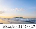 江の島 海岸 海の写真 31424417