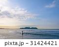 江の島 サーフィン サーファーの写真 31424421