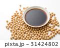 食材 調味料 醤油の写真 31424802