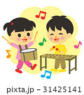子供と行事 音楽会 31425141