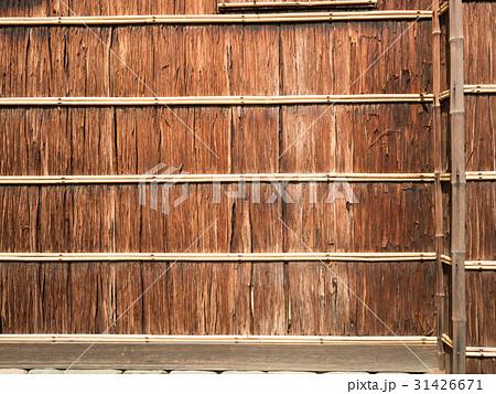 檜皮 壁材 31426671