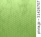 麻の葉 パターン 模様のイラスト 31426707