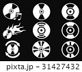 white CD icons on black background 31427432