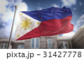 Philippines Flag 3D Rendering on Blue Sky 31427778