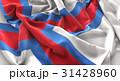 Faroe Islands Flag Ruffled Beautifully Waving 31428960