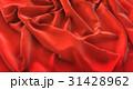 Red Flag Ruffled Beautifully Waving 31428962
