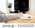 PC ノートパソコン 白いの写真 31432320