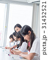 学習塾 塾 勉強の写真 31432521