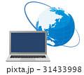 ノートパソコン 31433998