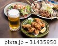 居酒屋 メニュー ビールの写真 31435950