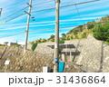 江ノ電の沿線の坂道と電柱 31436864