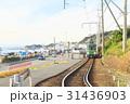 江ノ電と走る海岸道路 31436903
