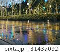 雨のイルミネーション 新宿サザンテラス 31437092