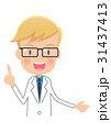 医者 白衣 ポイントのイラスト 31437413