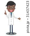 医者 白衣 ポイントのイラスト 31437423