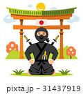 ニンジャ 忍者 どじょうのイラスト 31437919