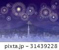 花火と東京 水彩 31439228