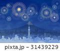 富士山 東京 街並みのイラスト 31439229