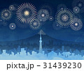 富士山 東京 街並みのイラスト 31439230