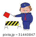 シニア 人物 再就職のイラスト 31440847