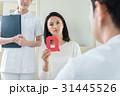 女性 風邪 インフ女性 診察室ルエンザ 31445526