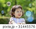 新緑の公園でシャボン玉で遊ぶ女の子 31445576