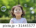 新緑の公園でシャボン玉で遊ぶ女の子 31445577