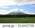 西別岳2016・夏 31445736