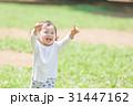 子供と公園 シャボン玉 31447162