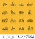 建物 建造物 工場のイラスト 31447358