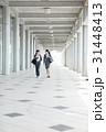 女性 就活 就職活動の写真 31448413