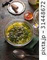 スープ ポルトガル グリーンの写真 31448672