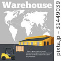 Warehouse banner with forklift truck 31449039