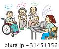 音楽を楽しむ高齢者 31451356