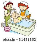 入浴する高齢者 31451362