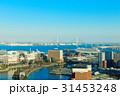街並み 青空 空の写真 31453248