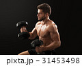 Muscular young man exercising with dumbbells 31453498