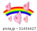 虹とマンボウ 31454427
