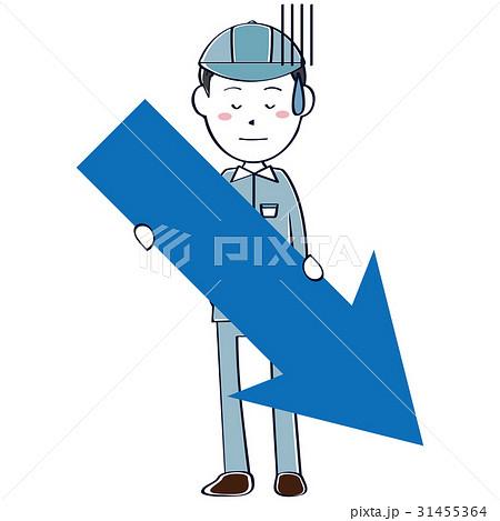 男性作業員 全身 矢印を持って落ち込む 31455364