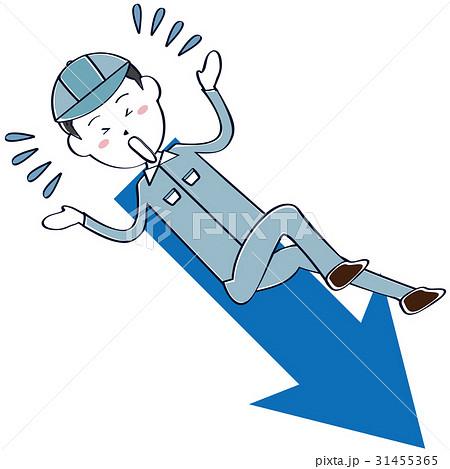 男性作業員 全身 矢印から滑り落ちる 31455365