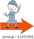 男性作業員 全身 上昇矢印に乗ってガッツポーズ 31455368