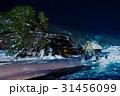 冬夜の白川郷 重要文化財 和田家と星空 31456099