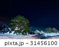 冬夜の白川郷 重要文化財 和田家と家々、小川、星空 31456100