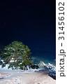 冬夜の白川郷 重要文化財 和田家と小川、星空 31456102