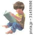 本を読む男の子 31456986